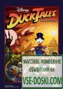 DuckTales: Remastered [PC, Цифровая версия] (Цифровая версия)