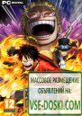 One Piece: Pirate Warriors 3 [PC, Цифровая версия] (Цифровая версия)