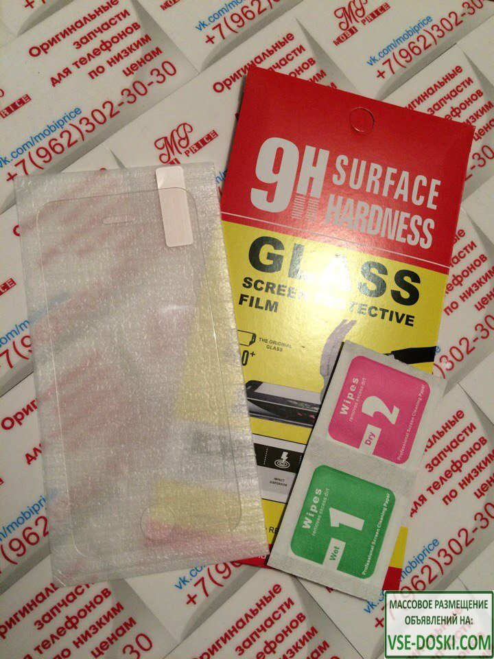 Tempered glass iPhone 5/5c/5s/SE