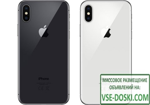 Копия iPhone X Low Price 1