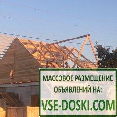 Строительство любой сложности от `А` до `Я`