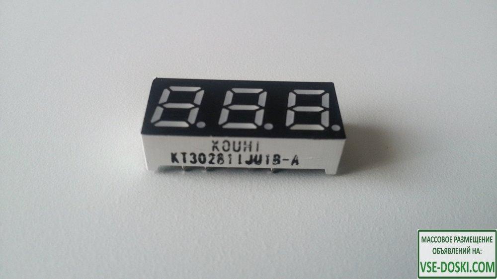 Kouhi  kt30281iju1b-а светодиодный трёхразрядный индикатор