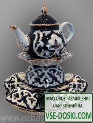 Узбекская посуда.