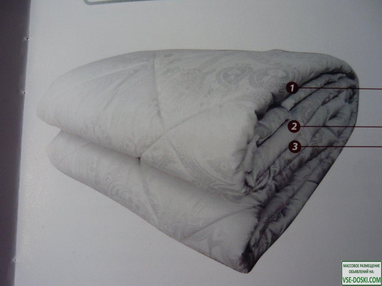 Одеяло `Здоровый сон` зимнего исполнения. новое
