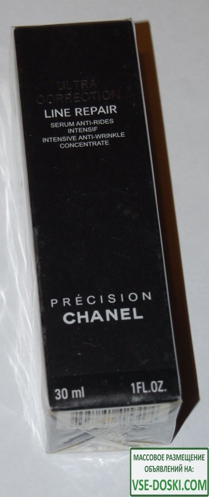 Chanel ultra correction line repair 30ml.