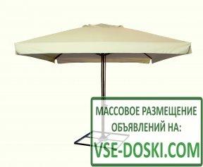 Тент для уличного зонта