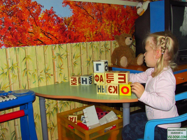 Детский домашний сад Теремок
