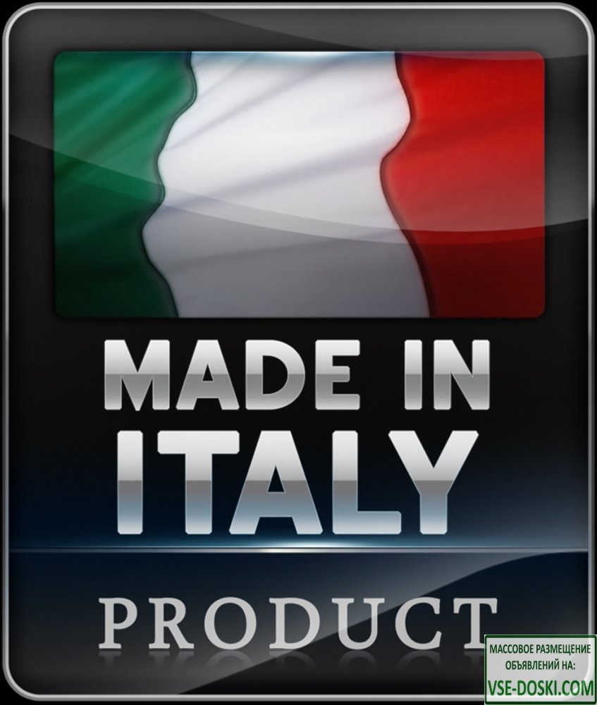 Товары 100% made in Italy